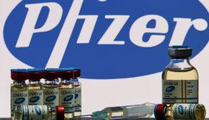 ΕΕ- Pfizer: Νέα συμφωνία για 1,8 δισ. δόσεις του εμβολίου