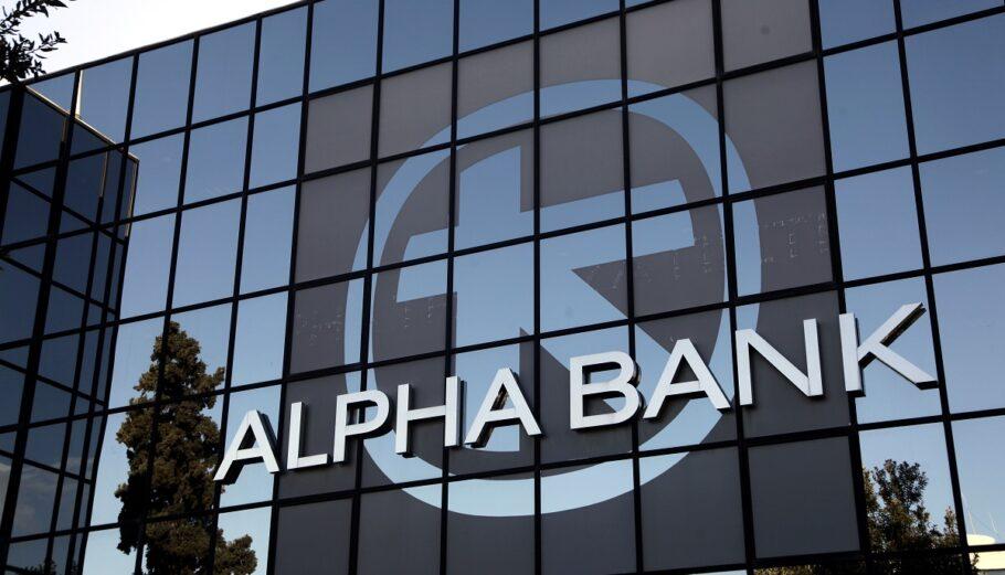 Οι δράσεις της Alpha Bank με στόχο την πράσινη μετάβαση