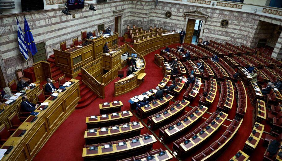 Υπερψηφίστηκε το ν/σ για το Κτηματολόγιο- Οι αλλαγές