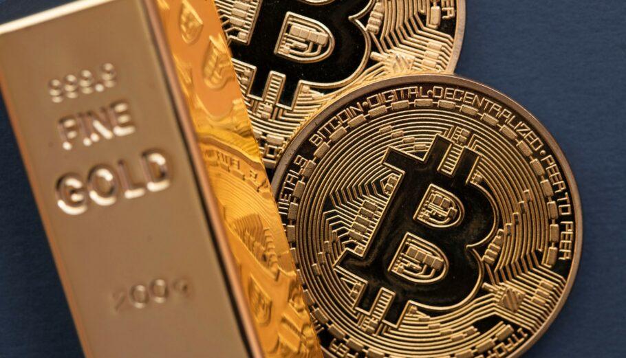 Bitcoin © 123rf.com