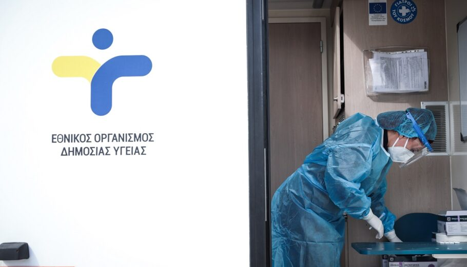 Πού θα βρίσκονται κλιμάκια του ΕΟΔΥ για διενέργεια rapid test την Τετάρτη