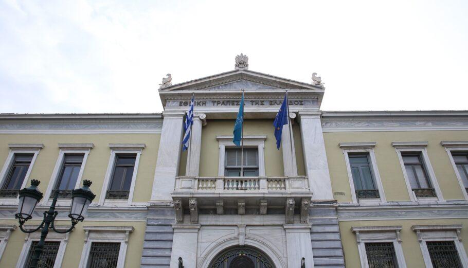 Εθνική Τράπεζα © Eurokinissi