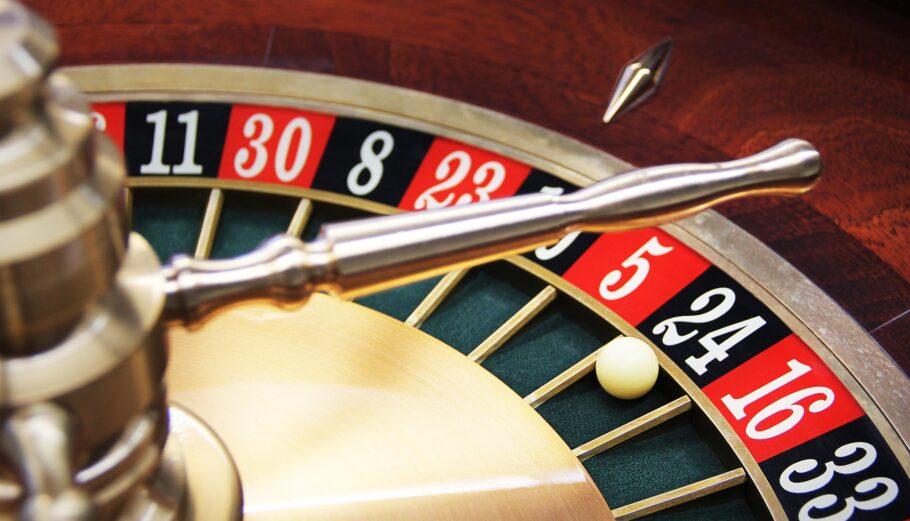 Καζίνο © Pixabay
