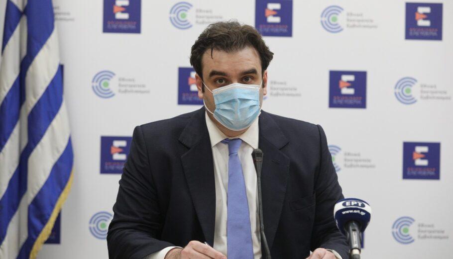 Πιερρακάκης: Πολύ μεγάλη η πρόκληση του Ταμείου Ανάκαμψης για την Ελλάδα