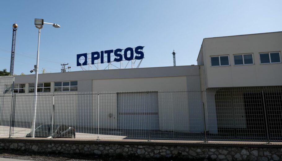 Το εργοστάσιο της Πίτσος στην περιοχή του Ρέντη © Eurokinissi