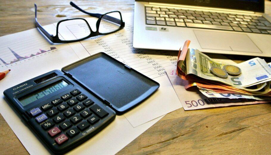 Φορολογία © Pixabay