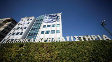Χρηματιστήριο Αθηνών © Eurokinissi