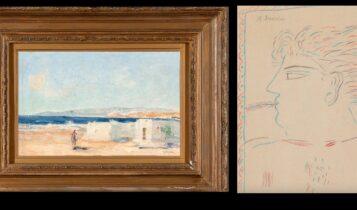 Τα έργα «Παραλιακό Τοπίο Μυκόνου» του Γεώργιου Κοσμαδόπουλου και «Κεφάλι Νέου» του Αλέκου Φασιανού