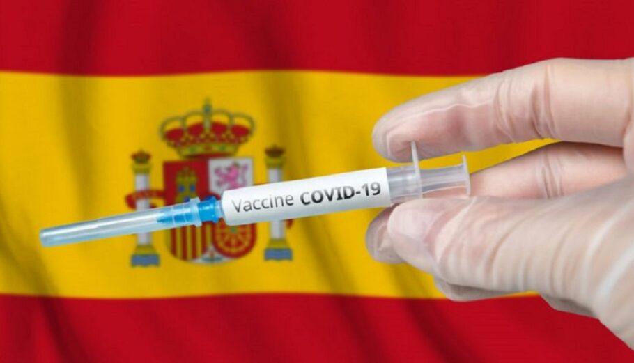 Ισπανία: Κοσμοσυρροή για το εμβόλιο της AstraZeneca