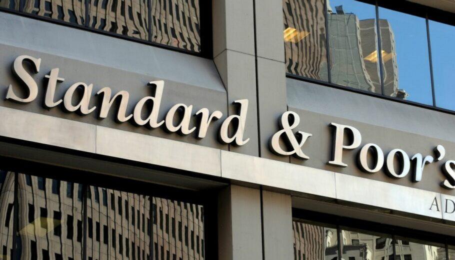 Standard & Poor's © EPA/JUSTINE LANE