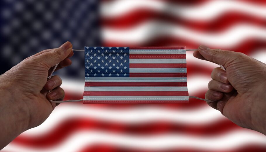 ΗΠΑ κορονοϊός