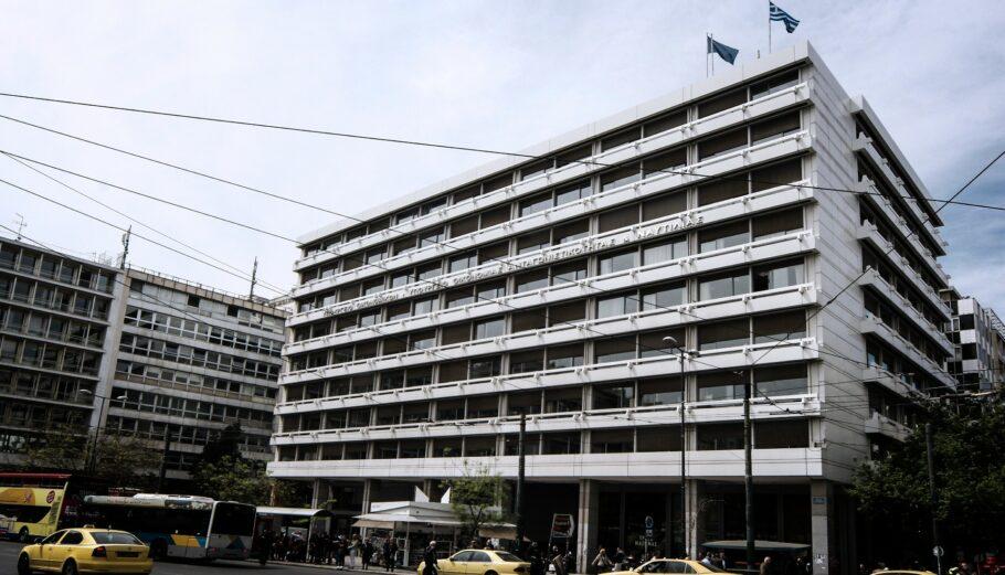 Υπουργείο Οικονομικών © Eurokinissi