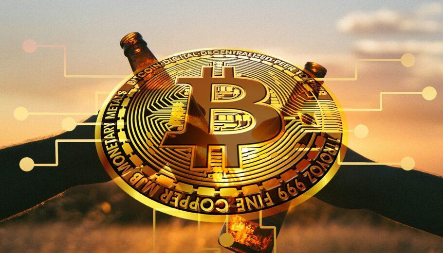 Bitcoin © Pixabay
