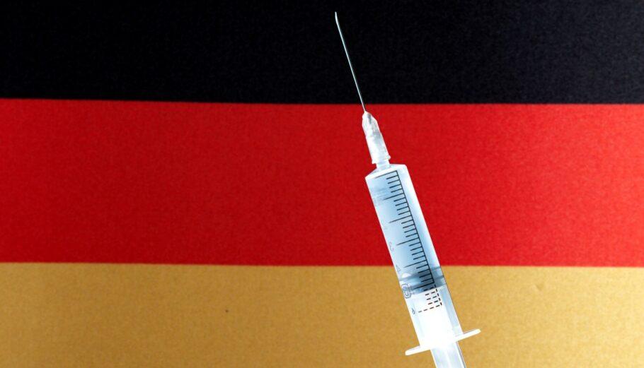 Γερμανία - εμβόλιο