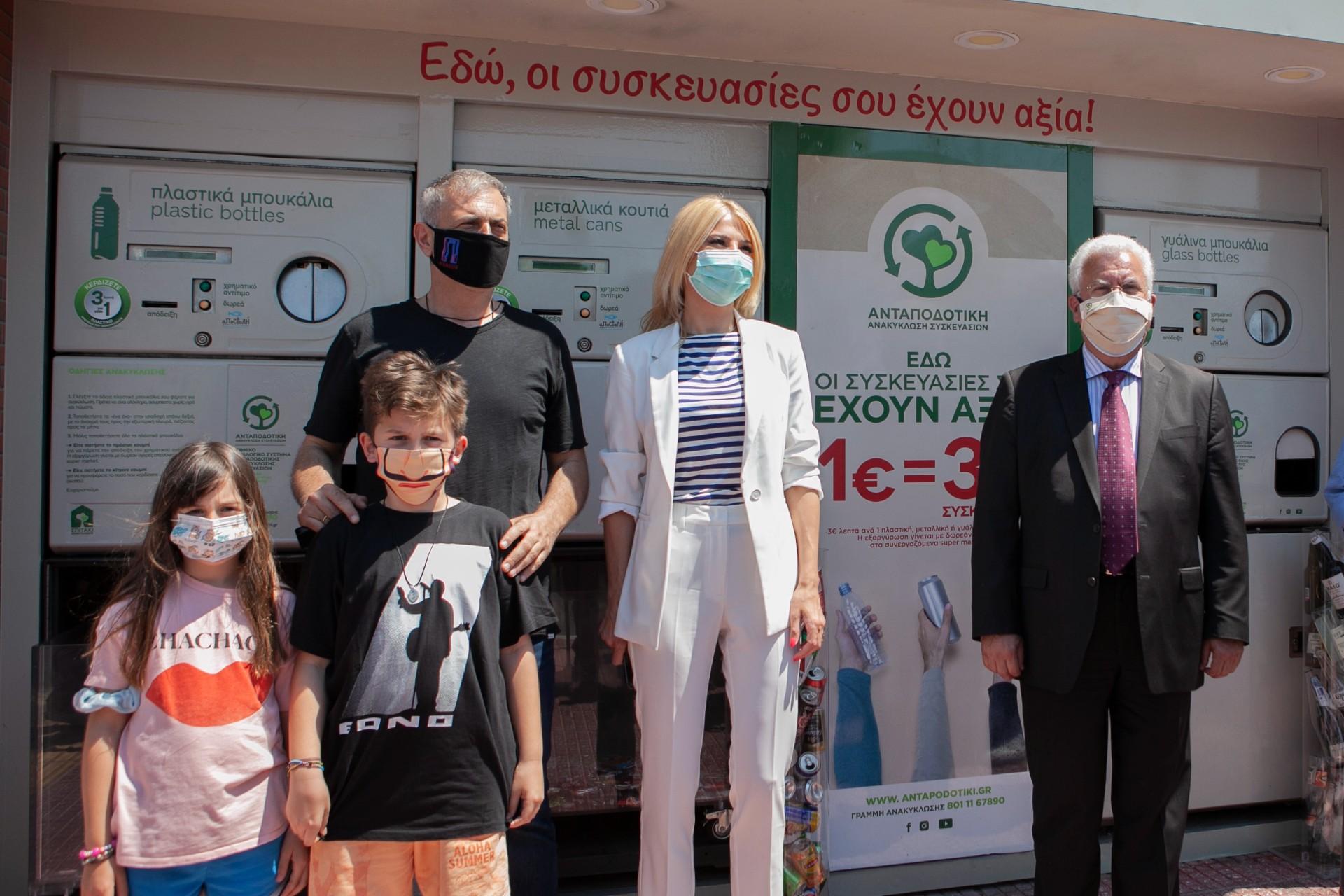 Γιάννης Μώραλης - Φαίη Σκορδά - Παύλος Ραβάνης © Ανταποδοτική Ανακύκλωση