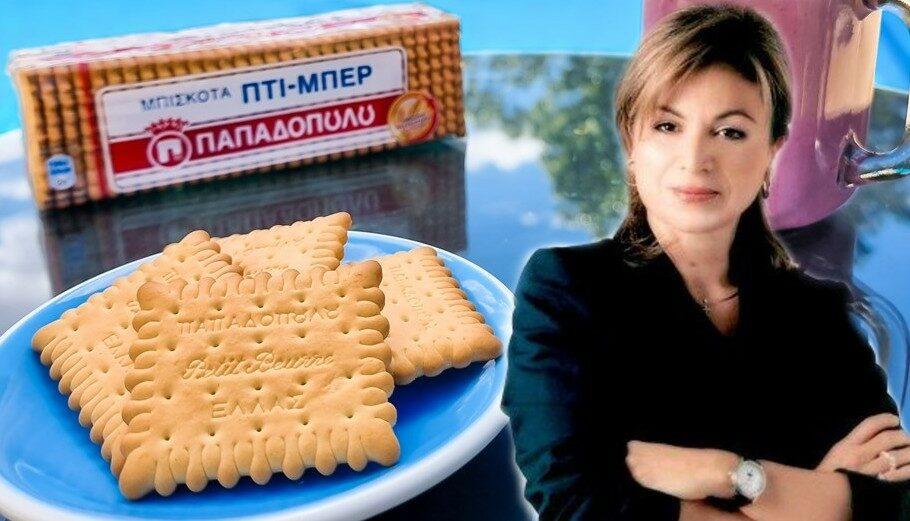 Ιωάννα Παπαδοπούλου, Πρόεδρος και Διευθύνουσα Σύμβουλος της ομώνυμης βιομηχανίας μπισκότων και ειδών διατροφής © facebook.com/MpiskotaPapadopoulou / PowerGame.gr