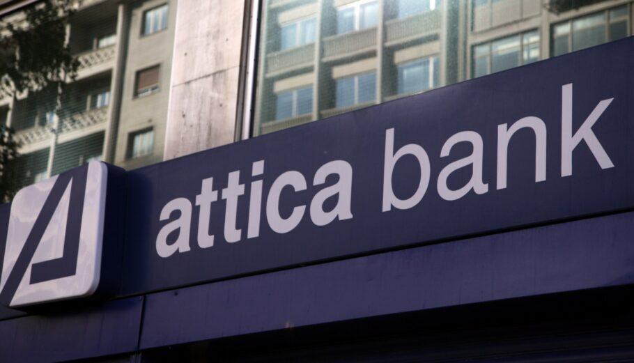 Attica Bank © Eurokinissi