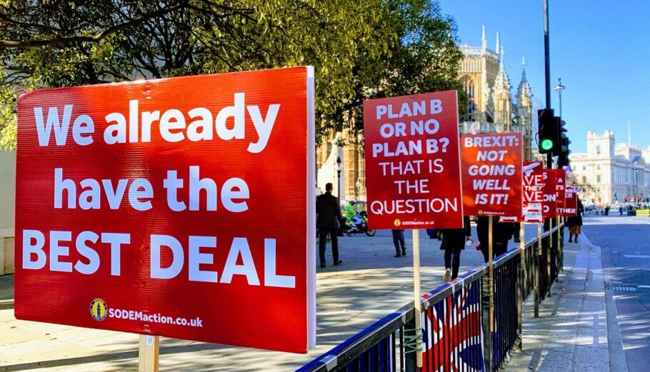 Η Βρετανία ζητά νέα συμφωνία Brexit για τη Βόρεια Ιρλανδία
