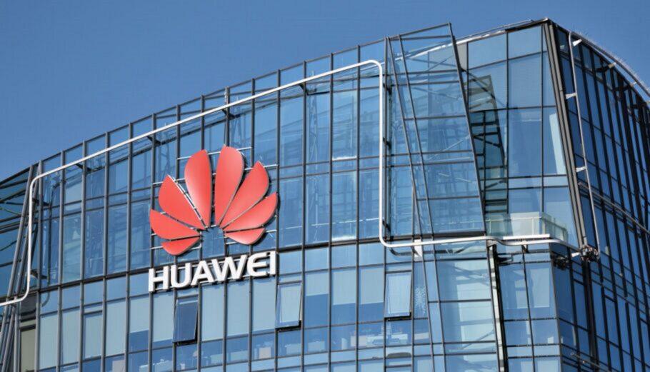 H εταιρεία της Huawei © 123rf