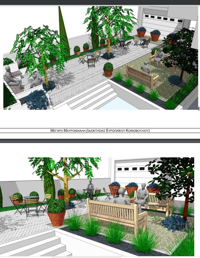 """Αρχιτεκτονική μελέτη για το έργο «Ανάπλαση – Διαμόρφωση του κήπου – Εγκατάσταση – Κατασκευή συστήματος ασφαλείας στο ακίνητο """"Μέγαρο Μαυρομιχάλη""""»"""