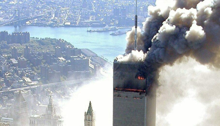 Επιθέσεις της 11ης Σεπτεμβρίου 2001 ©EPA / NEW YORK CITY POLICE