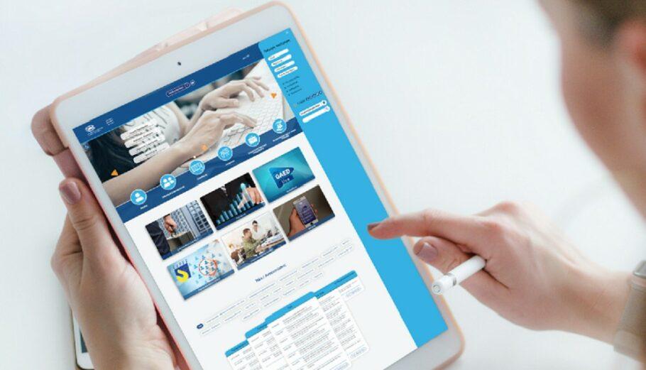 ΟΑΕΔ ©facebook.com/oaed.gr/ref=page_internal