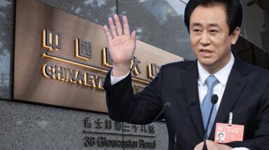 Ο Σου Ζιαγίν ή Χούι Κα Γιαν στα καντονέζικα, ο μεγιστάνας της Evergrande, σε παλιότερη συνέλευση του ΚΚ Κίνας @ EPA/WU HONG / JEROME FAVRE / POWERGAME.GR