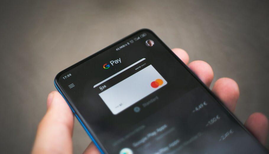 Η εφαρμογή Google Pay και στην Ελλάδα ©Unsplash