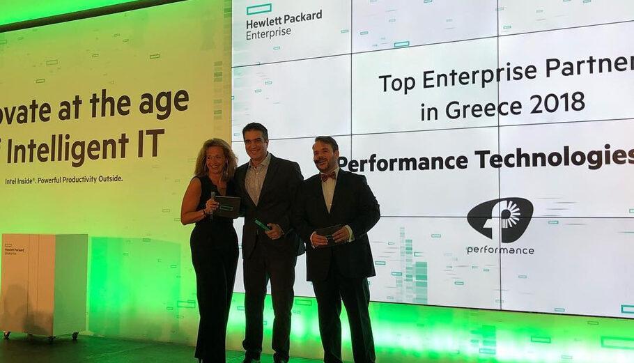 Η ομάδα της Performance Technologies κατά παλαιότερη βράβευσή της © instagram.com/performance_technologies/