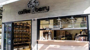 Κατάστημα Coffee Berry © coffeeberry.coffee