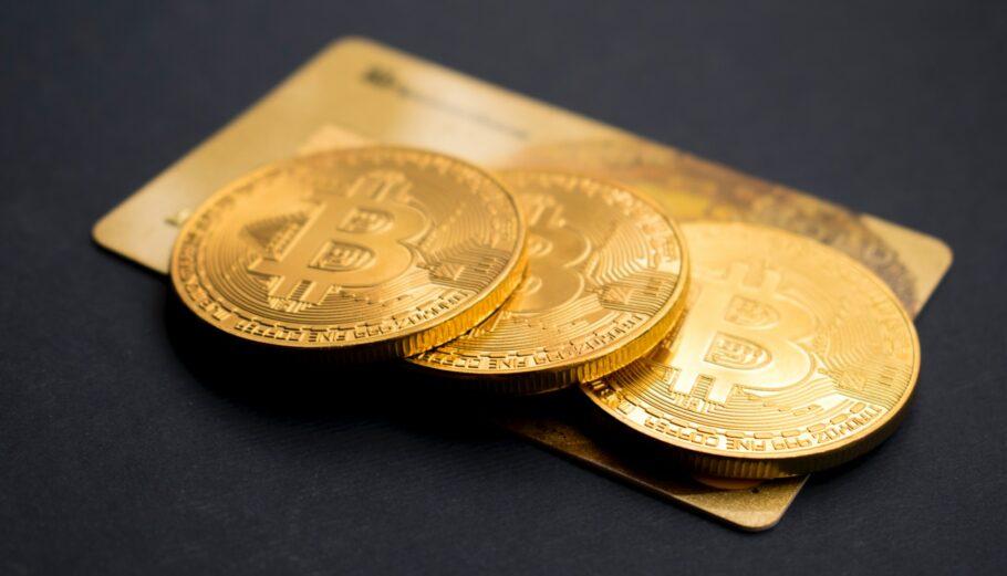 Bitcoin © Unsplash